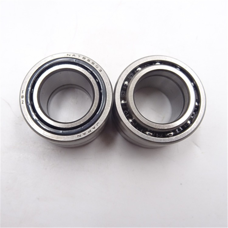 20 mm x 37 mm x 23 mm  ISO NKIA 5904 Cojinetes Complejos